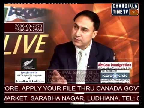 Des Pardes with AMCAN Immigration-Mr. Prithipal Gill -ICCRC member, April 12, 2016