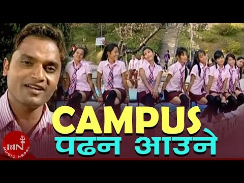 Campus Padhna Aaune By Pashupati Sharma and Radhika Hamal