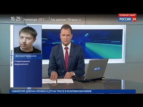 Вести о перспективах Сибири в новом сезоне