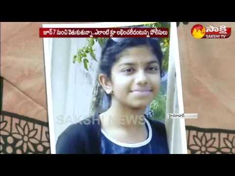 Mystery Of Hyderabad Girl Poornima Sai...
