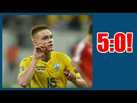 Украина - Сербия - 5:0: Малиновский и Павелко после матча