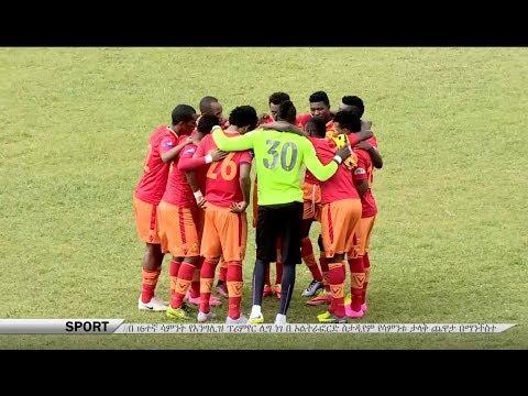 Ethiopia: Latest Sports News, Dec 09/2017 - ENN Sport