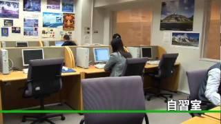 関西国際センターの施設内容について紹介しています.
