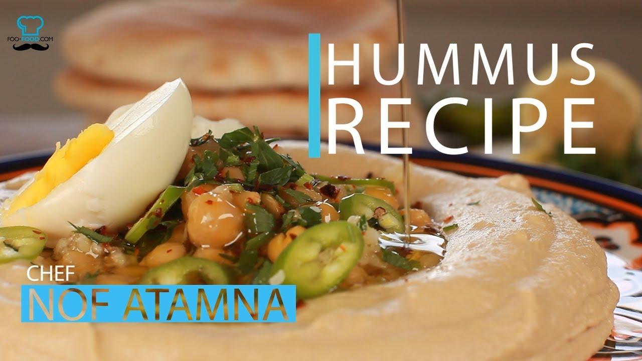 Hummus Recipe - Chef Nof Atamna