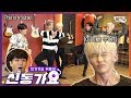 ENG SUB《신동가요 - 'I'm in Trouble' 뉴이스트》 / 《Shindong Gayo - NU'EST of I'm in Trouble》