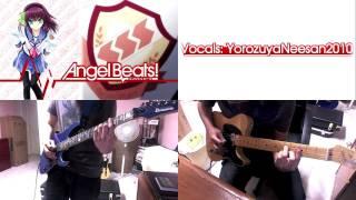 Vocals: YorozuyaNeesan2010 (http://www.youtube.com/Yorozuyaneesan20...