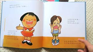 漢聲精選繪本:加古里子《牙齒的故事》