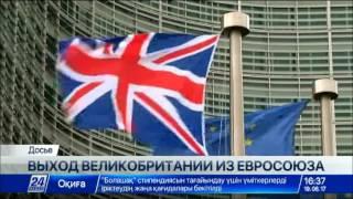 Великобритания и Евросоюз официально начинают переговоры по Brexit