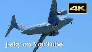 [4K] 新鋭輸送機 C-2 展示飛行・地上展示 美保基地航空祭2017 / JASDF New Carrier C-2
