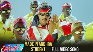 Gambar cover Pawan Kalyan Thammudu Movie Songs | Made In Andhra Student Song | Preeti Jhangiani | Ramana Gogula