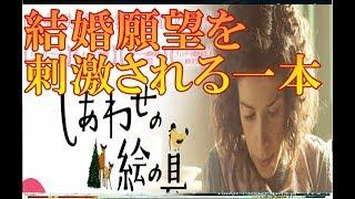 チャンネル登録してくれるかなぁo(´∇`*o) ⇒https://www.youtube.com/ch...