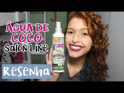 Gua de coco salon line resenha sincera mari coronato for Salon de discussion coco
