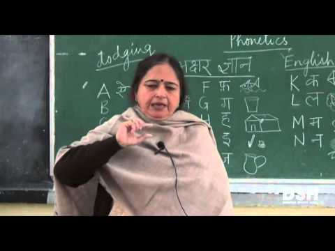 UP Board - Class 2 - English - Phonetic