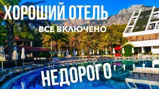 Турция Новый Отдых Хорошии Отель 5 НЕДОРОГО ВСЕ ВКЛЮЧЕНО 2019 GOYNUK QUEEN S PARK RESORT