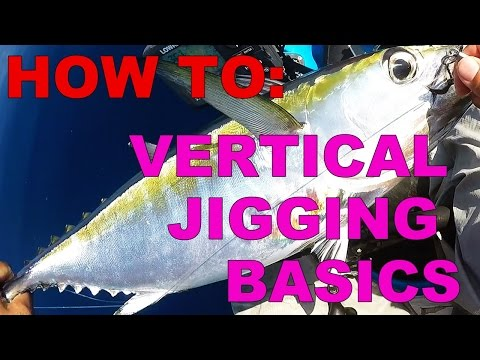 How To: Vertical