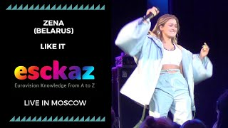 ESCKAZ in Moscow: ZENA (Belarus) - Like It (at Moscow Eurovision PreParty)