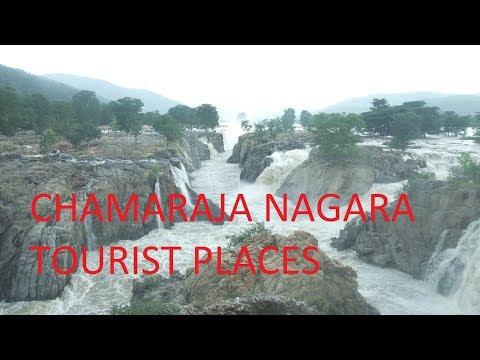 CHAMARAJA NAGARA TOURIST PLACES