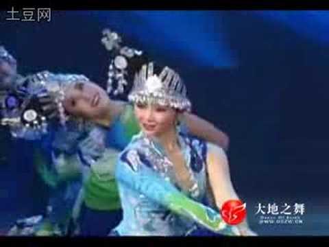水姑娘(苗族 女子群舞)