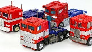 Transformers Voyager Class Movie Bumblebee Siege G1 Optimus Prime Truck Car Robot Toys
