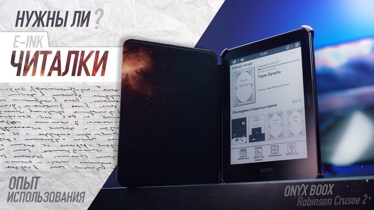 Электронные книги 2018 скачать бесплатно