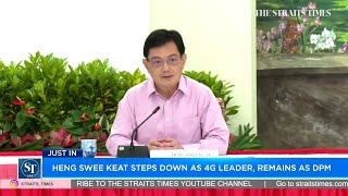 Heng Swee Keat steps down as 4G leader, will remain as DPM | Full press conference | ST LIVE