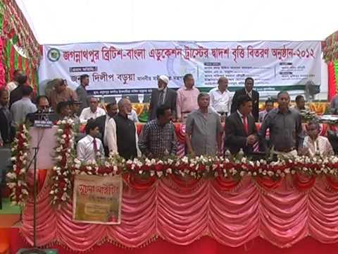 British Bangla Education Trust Jagannathpur(2012) Part 1