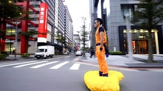 Asian Guy Turns His Hoverboard Into A Floating Cloud Like On Dragon Ball Z