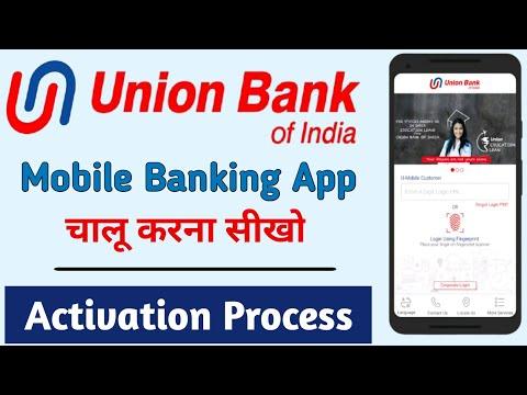 union bank mobile banking registration online | how to activate mobile banking in Union Bank