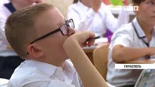 В Тирасполе на базе школы №7 идёт набор в коррекционный класс
