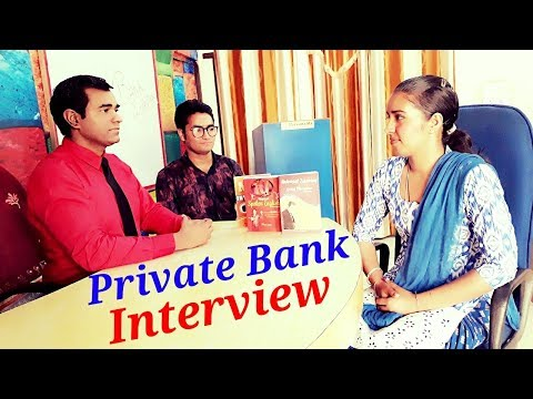 Private Bank Interview : Bank Interview in Hindi : HDFC / ICICI / etc.