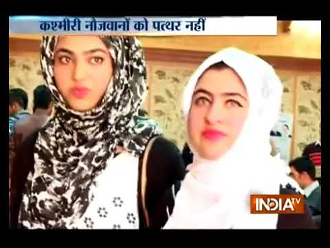 India TV coverage of Udaan Mega Event & Drive.