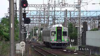 養老鉄道 2019/06撮影 その4