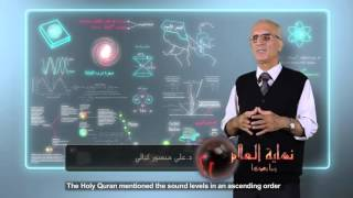 Dr. ALI MANSOUR KAYALI : THE END OF THE WORLD and BEYOND  [ Episode 1 ]