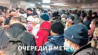 постер к видео Станут ли очереди в метро причиной вспышки КОРОНАВИРУСА? Мнение ученых
