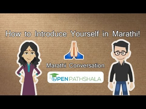 How to Introduce Yourself in Marathi