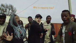 Стил Райдер - Ну и кто теперь читает рэп?