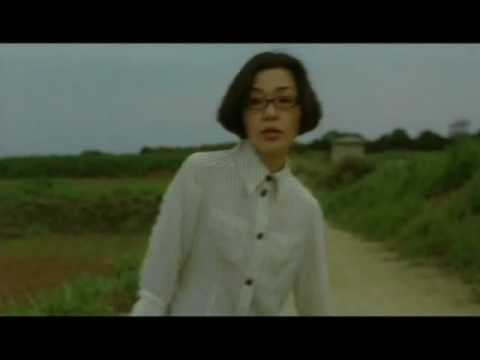MoMA Film Trailer: Megane