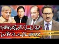 Kal Tak with Javed Chaudhry | 8 October 2018 | Express News