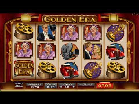 Онлайн отзывы игровой автомат big red онлайн без регистрации