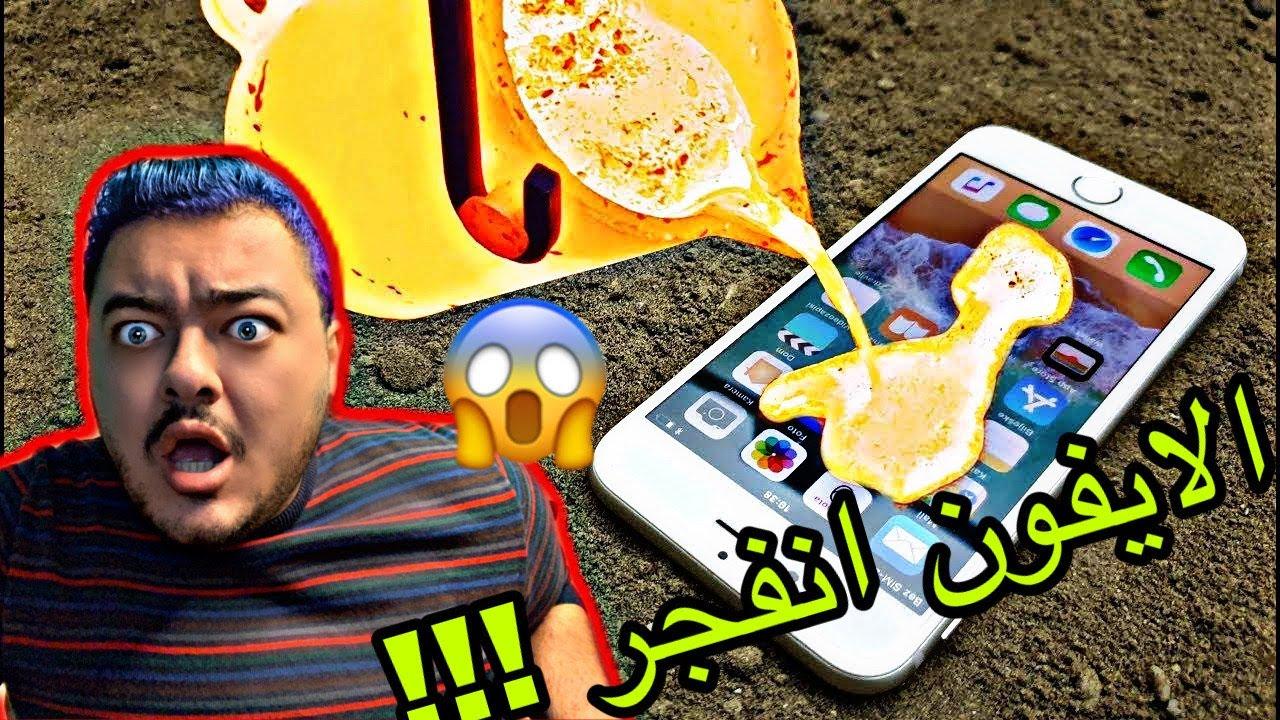 Photo of ألحق شوف لحظة حرق ايفون 11 برو!!! #ليدو_ريأكشن – شركة ابل