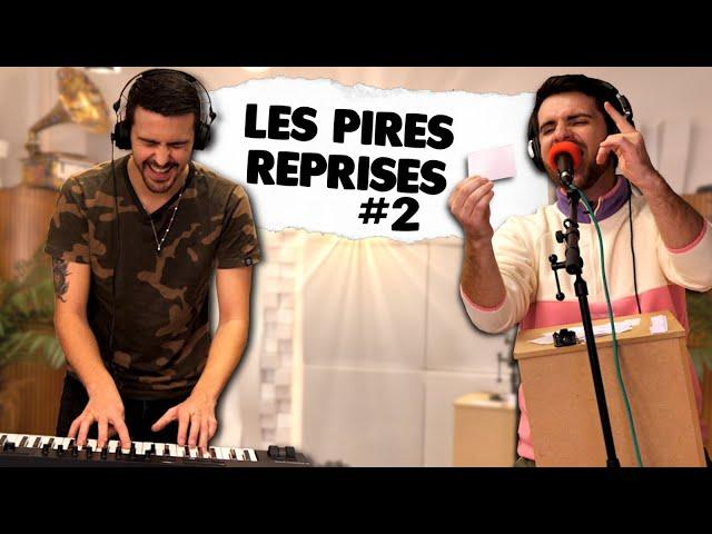 LES PIRES REPRISES MUSICALES #2 (Feat. Amixem) Standard quality (480p)