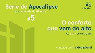 Apocalipse: o conforto que vem do alto [Parte 5] | Leonardo Oliveira