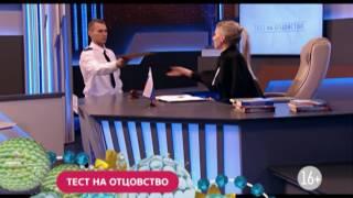 Новое судебное шоу «Тест на отцовство»