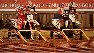 Мотокросс Камышлов / Супер - Финал ЧР / Класс 250cc (450) / MX Race / Тонков Мотокросс / Tonkov