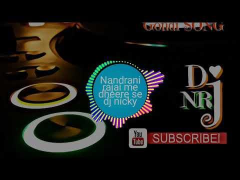 RAJAI ME DHEERE SE GHUS RAHI THI GONDI SONG~{JBP~GONDI~DHOL}~Mix by DJ NICKY