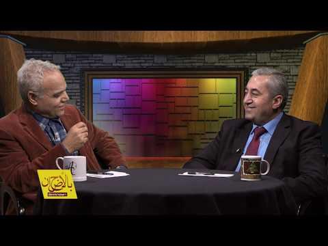 The Kurdish Question Post Saddam Hussein