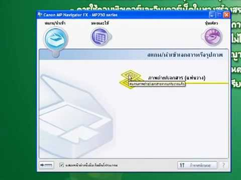 MP NAVIGATOR EX 4.0 DRIVERS WINDOWS 7