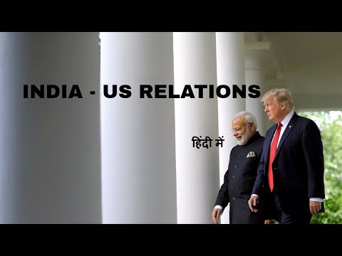 INDIA - US RELATIONS केवल 15 min में