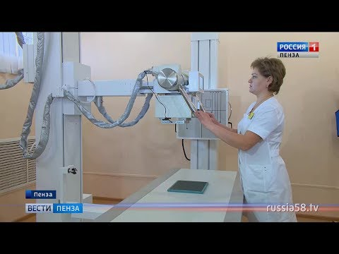 В пензенской больнице начал работу новый рентген-диагностический комплекс