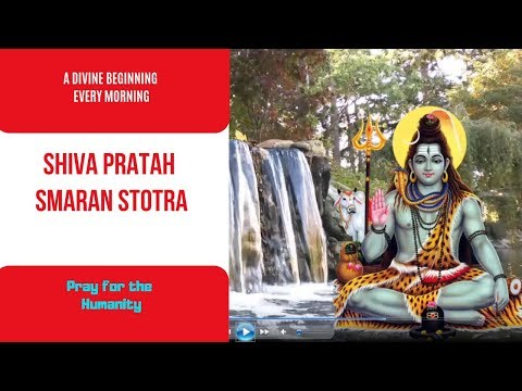 Shiva Pratahsmaran Stotra FULL HD With DOLBY Digital Sound
